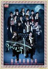 Dステ12th TRUMP REVERSE [DVD]