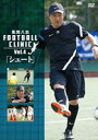 風間八宏 FOOTBALL CLINIC VOL.4 「シュート」(DVD)