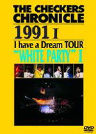 "チェッカーズ/THE CHECKERS CHRONICLE 1991 I I have a Dream TOUR ""WHITE PARTY I""【廉価版】 [DVD]"