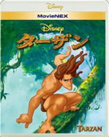 ターザン MovieNEX [Blu-ray]