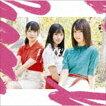 日向坂46/ドレミソラシド(TYPE-A/CD+Blu-ray)