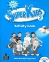 SuperKids 2nd Edition Level 2 Activity Book with CD