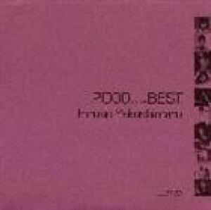薬師丸ひろ子・ベスト《2000 BEST》CD