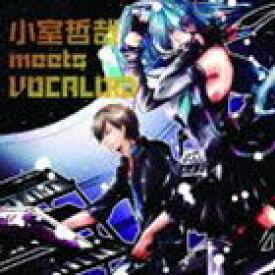 小室哲哉 meets VOCALOID [CD]