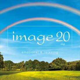 [送料無料] イマージュ20 エモーショナル・アンド・リラクシング(Blu-specCD2) [CD]