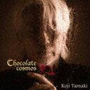 [送料無料] 玉置浩二 / Chocolate cosmos [CD]