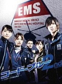 コード・ブルー ドクターヘリ緊急救命 2nd Seasonブルーレイボックス [Blu-ray]