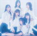 =LOVE / ズルいよ ズルいね(Type-B/CD+DVD) [CD]