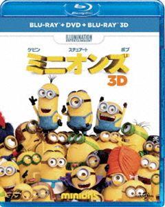 ミニオンズ ブルーレイ+DVD+3Dセット(Blu-ray)
