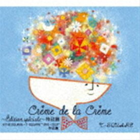 """T-SQUARE / Creme de la Creme 〜Edition speciale〜 特別篇@THE SQUARE〜T-SQUARE """"1978〜2021""""作品集(完全生産限定盤/6ハイブリッドCD+Blu-ray) [CD]"""