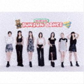 OH MY GIRL / Dun Dun Dance Japanese ver.(初回生産限定盤B) [CD]