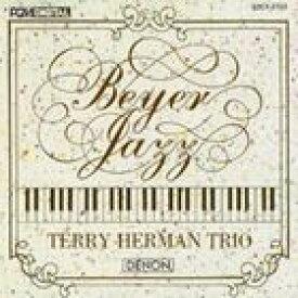 テリー・ハーマン・トリオ / バイエル・ジャズ(オンデマンドCD) [CD]