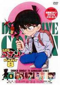 名探偵コナンDVD PART8 Vol.6 [DVD]