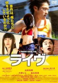 ライヴ DVD [DVD]