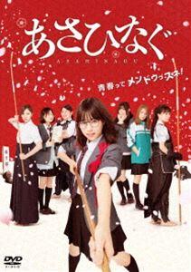 映画『あさひなぐ』 DVD スタンダート・エディション [DVD]