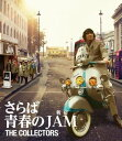THE COLLECTORS〜さらば青春の新宿JAM〜 [Blu-ray]