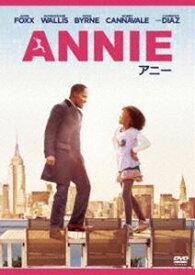 ANNIE/アニー [DVD]