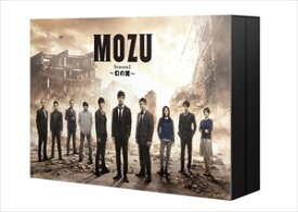 MOZU Season2 〜幻の翼〜 DVD-BOX [DVD]