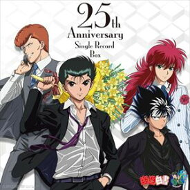 幽遊白書 25th Anniversary Single Record Box(完全初回限定生産盤/アナログ盤) [レコード]