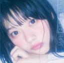 =LOVE / ズルいよ ズルいね(Type-C/CD+DVD) [CD]