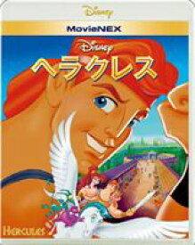 ヘラクレス MovieNEX [Blu-ray]