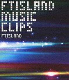 FTISLAND MUSIC CLIPS(Blu-ray) [Blu-ray]
