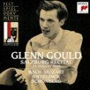 グレン・グールド(p)/ザルツブルク・リサイタル 1959(CD)