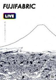 フジファブリック/Live at 富士五湖文化センター [DVD]