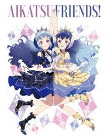 アイカツフレンズ!Blu-ray BOX 3 [Blu-ray]