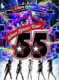 A.B.C-Z 5Stars 5Years Tour(DVD初回限定盤) [DVD]