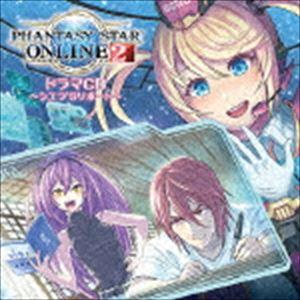 《送料無料》(ドラマCD) ドラマCD PHANTASY STAR ONLINE2 〜シエラ'sリポート〜(CD)