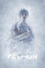 『COCOON』月の翳り [DVD]