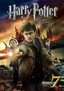 ハリー・ポッターと死の秘宝 PART 2(DVD)