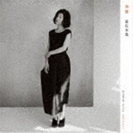 遊佐未森 / 潮騒(初回盤/CD+Blu-ray) [CD]