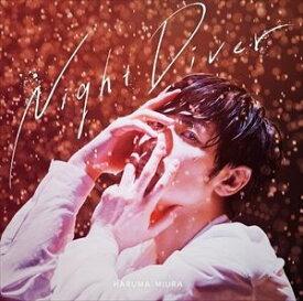 三浦春馬 / Night Diver(通常盤) (初回仕様) [CD]