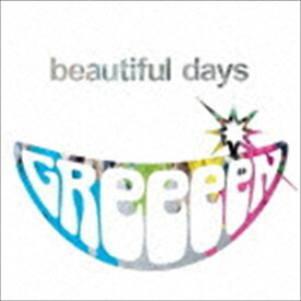GReeeeN / beautiful days(通常盤) [CD]