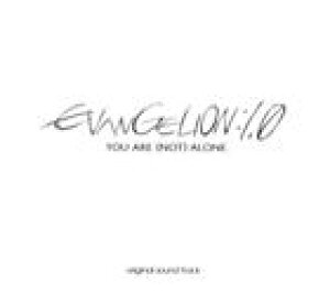 【CD】 evangelion:1.0 you are (not) alone. original sound track(通常盤)