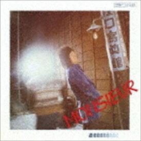 かまやつひろし / あゝ、我が良き友よ(生産限定盤/MQA-CD/UHQCD) [CD]