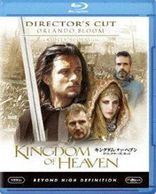 キングダム・オブ・ヘブン<ディレクターズ・カット> [Blu-ray]