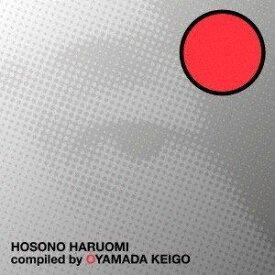細野晴臣 / HOSONO HARUOMI Compiled by OYAMADA KEIGO(限定盤) [レコード]