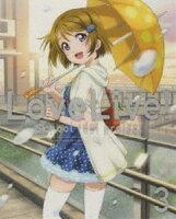 ラブライブ!3【特装限定版】 Blu-ray