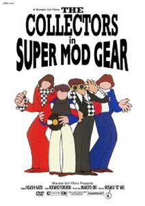 THE COLLECTORS in SUPER MOD GEAR