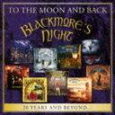 《送料無料》ブラックモアズ・ナイト/トゥ・ザ・ムーン・アンド・20イヤーズ・アンド・ビヨンド(CD)