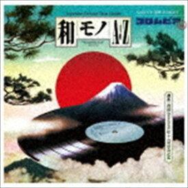 吉沢dynamite.jp+CHINTAM(選曲) / 和モノAtoZ presents GROOVY 和物 SUMMIT コロムビア編 selected by 吉沢dynamite.jp+CHINTAM [CD]