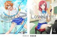 ラブライブ!4【特装限定版】 Blu-ray