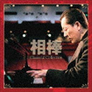 相棒 Classical Collection=杉下右京 愛好クラシック作品集=(HQCD)(CD)