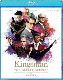 キングスマン [Blu-ray]