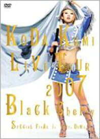倖田來未/KODA KUMI LIVE TOUR 2007 〜 Black Cherry 〜 SPECIAL FINAL in TOKYO DOME(通常盤) [DVD]