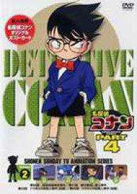 名探偵コナンDVD PART4 vol.2 [DVD]
