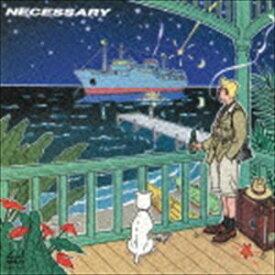 新井正人 / NECESSARY +2 [CD]